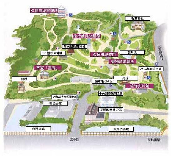 3)本丸跡~与次郎稲荷神社